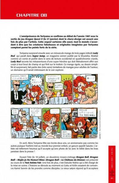 Page 2 Akira Toriyama ; le dieu vivant du manga