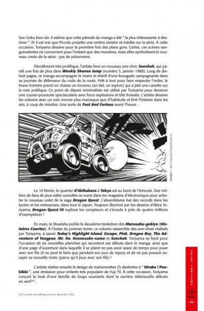 Page 4 Akira Toriyama ; le dieu vivant du manga