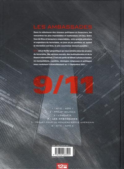 Dos 9/11 tome 4 - les ambassades