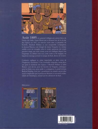 Dos les archives secrètes de Sherlock Holmes tome 3 - les adorateurs de Kali