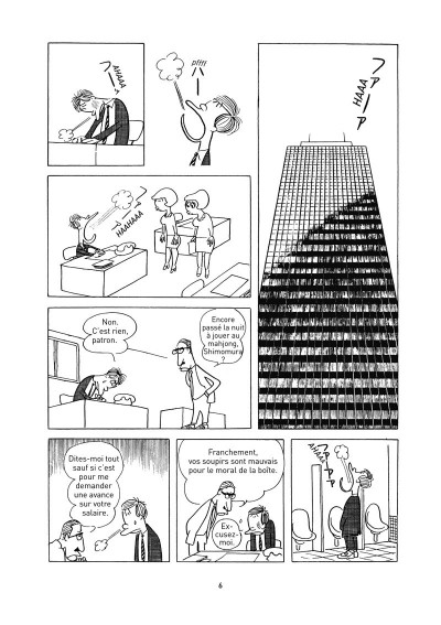 Page 1 l'homme qui aimait les fesses