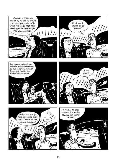 Page 3 adulteland