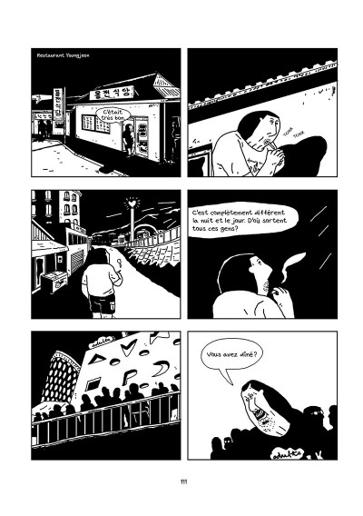 Page 5 adulteland