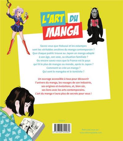 Dos l'art du manga