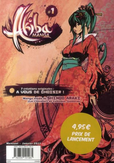 Couverture Akiba Manga tome 1 - janvier 2011