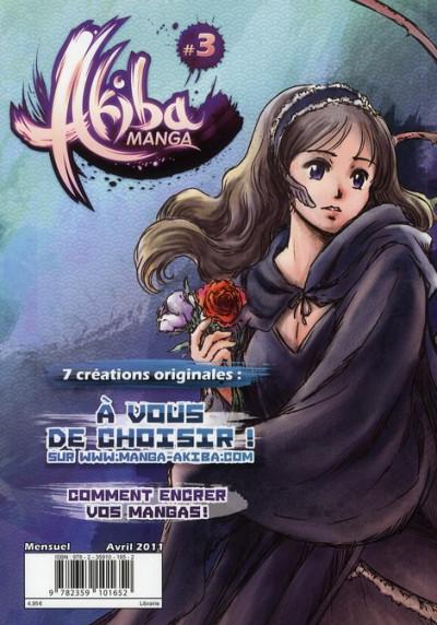 Couverture Akiba Manga tome 3 - avril 2011
