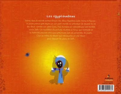 Dos les Egyptoudous tome 1 - Horus le petit roi