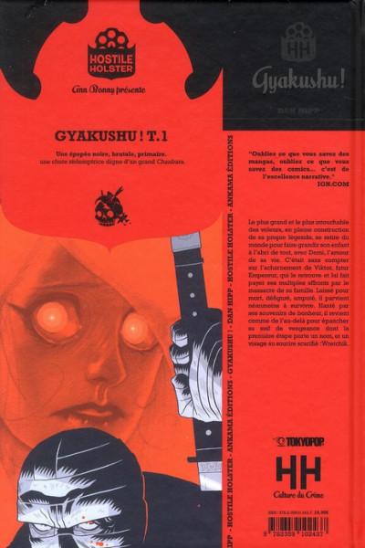 Dos gyakushu! tome 1
