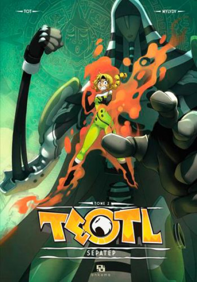 Couverture Teotl tome 2 - Sepatep