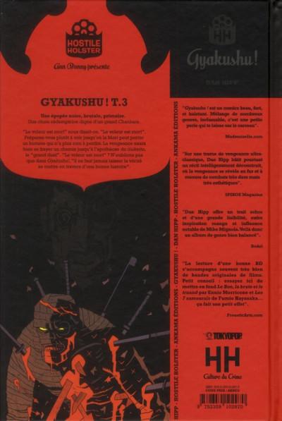 Dos Gyakushu! tome 3