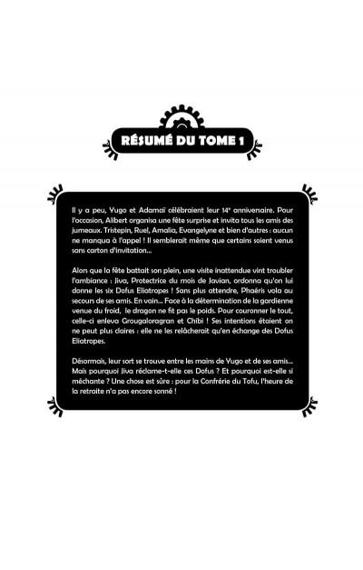 Page 4 wakfu tome 2 - la légende de Jiva