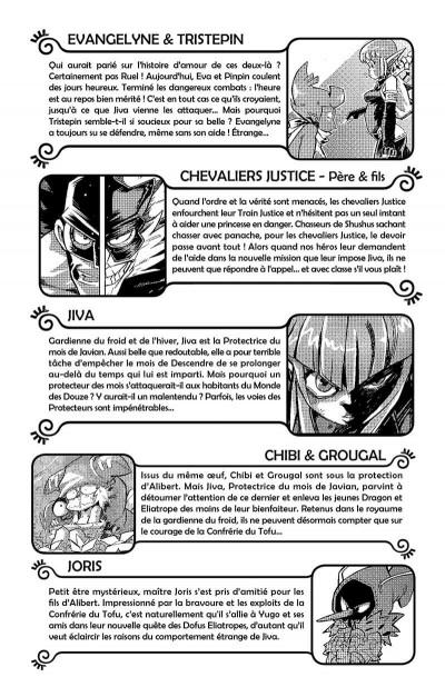 Page 6 wakfu tome 2 - la légende de Jiva