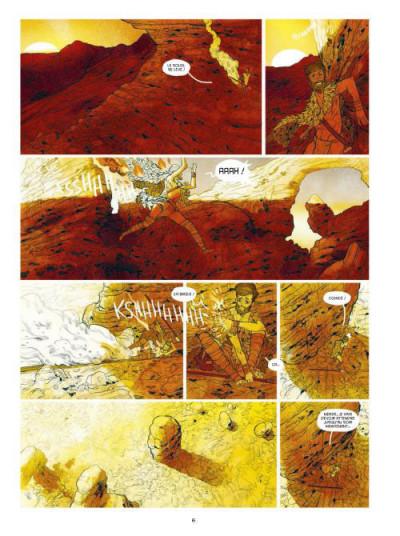 Page 4 Shangri-La