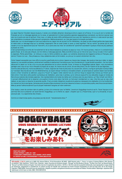 Page 2 Doggybags tome 12 - Spécial Japon