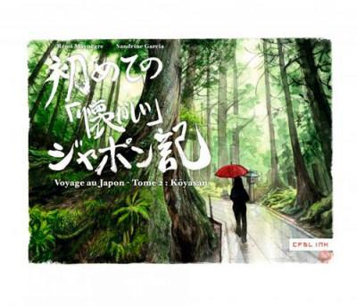 Couverture Voyage au Japon tome 2 - Koya-san