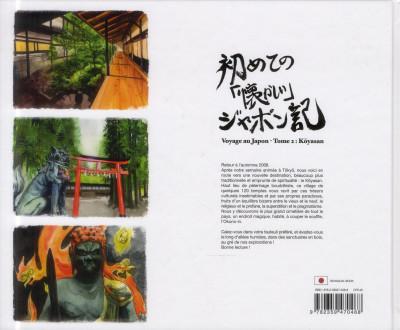 Dos Voyage au Japon tome 2 - Koya-san