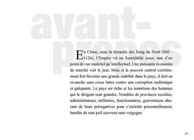 Page 2 juge bao tome 1 - le phoenix de jade