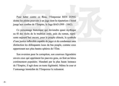 Page 3 juge bao tome 1 - le phoenix de jade