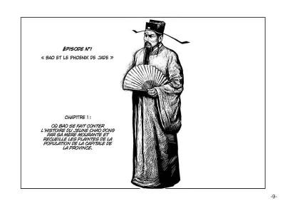 Page 6 juge bao tome 1 - le phoenix de jade