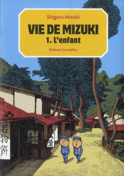Couverture Vie de mizuki tome 1