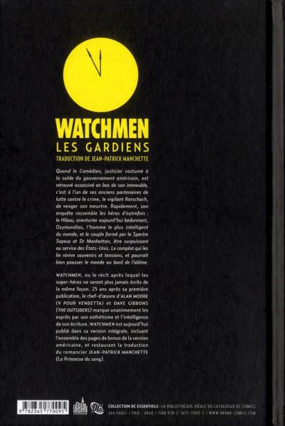 Dos Watchmen