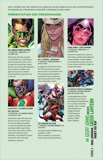 Page 1 Geoff Johns présente Green Lantern tome 3 - Hal Jordan, mort ou vif