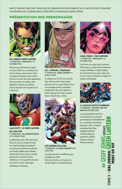 Page 5 Geoff Johns présente Green Lantern tome 3 - Hal Jordan, mort ou vif