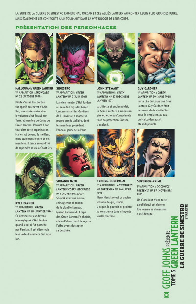 Page 5 Geoff Johns présente Green Lantern tome 5 - la guerre de Sinestro tome 2