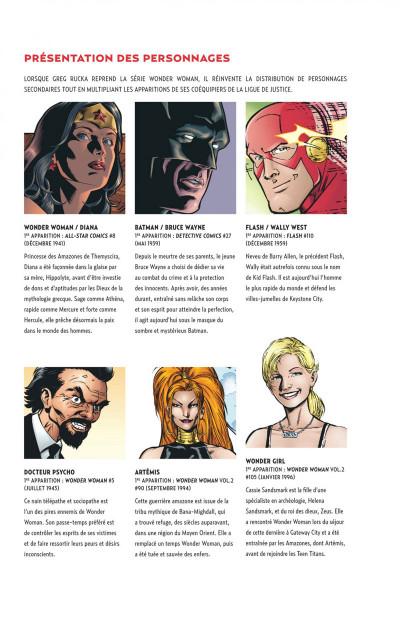 Page 5 Greg Rucka présente Wonder Woman tome 1
