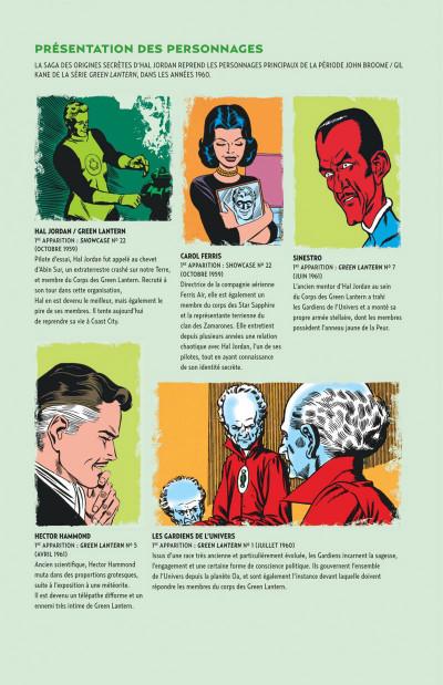 Page 3 Geoff Johns présente Green Lantern tome 0