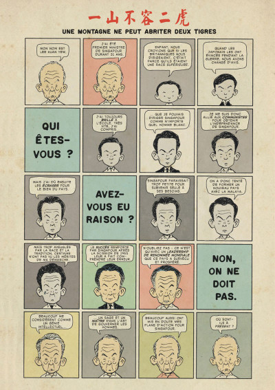 Page 2 Charlie Chan Hock Chye, une vie dessinée