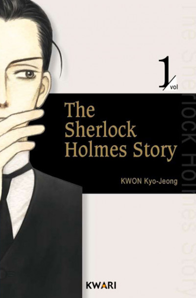 Couverture the Sherlock Holmes story tome 1