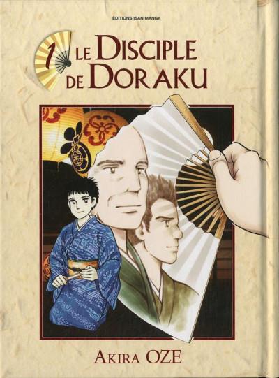 Couverture Le Disciple de doraku tome 1