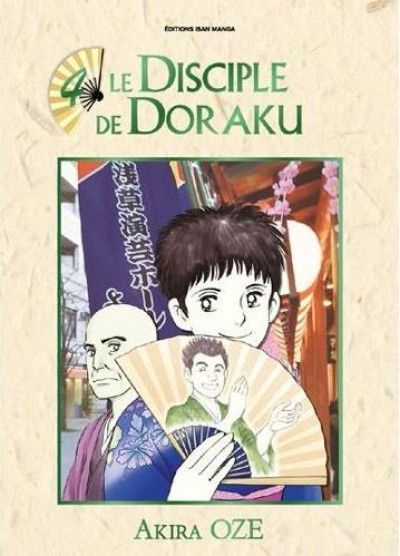 Couverture Le disciple de Doraku tome 4