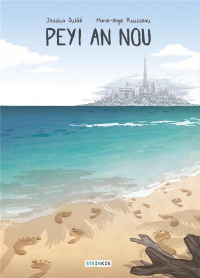Couverture Peyi an nou