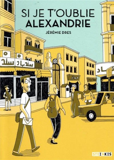Couverture Si je t'oublie, Alexandrie