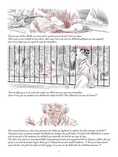 Page 6 Rouges estampes