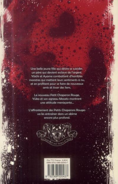 Dos Crimson wolf tome 3