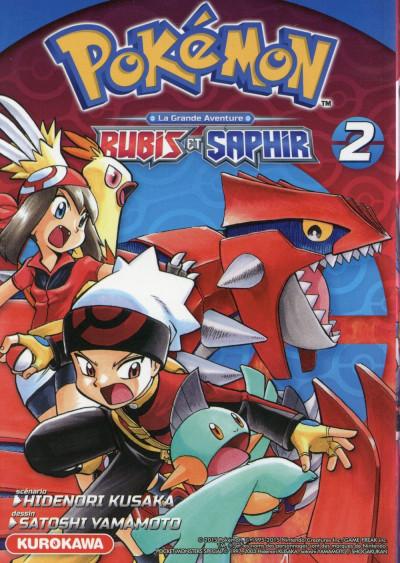 Couverture Pokémon rubis et saphir tome 2