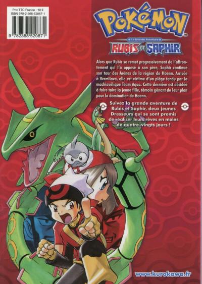 Dos Pokémon rubis et saphir tome 2