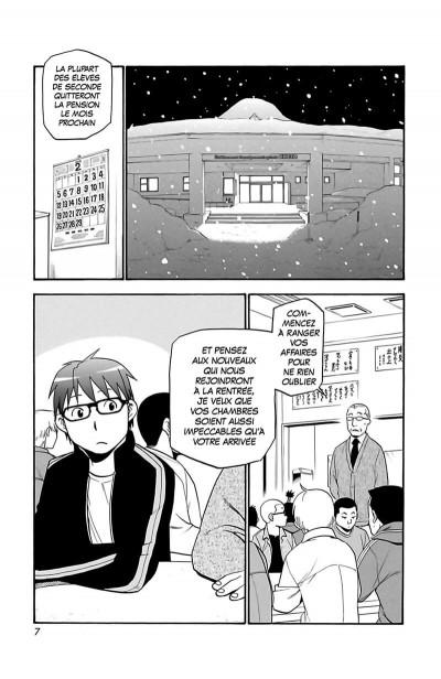 Page 6 Silver Spoon - La cuillère d'argent tome 11