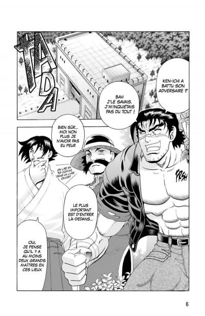 Page 7 Ken-Ichi saison 2 tome 9