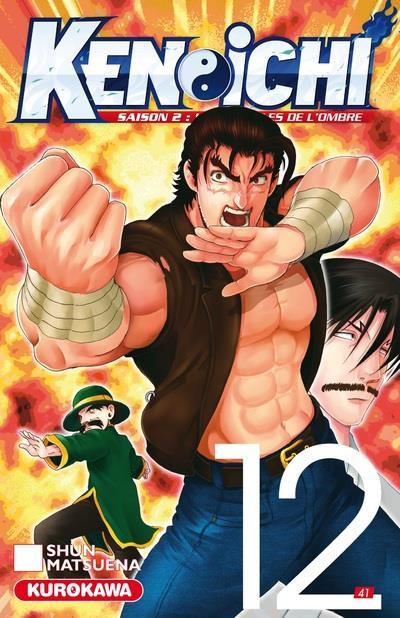 Couverture Ken-ichi saison 2 tome 12