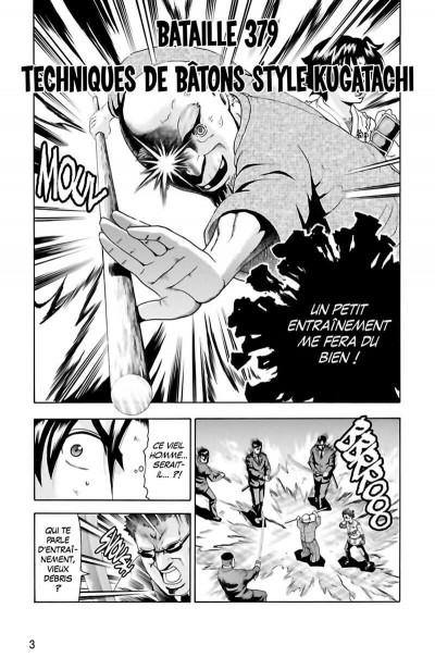 Page 4 Ken-ichi saison 2 tome 12