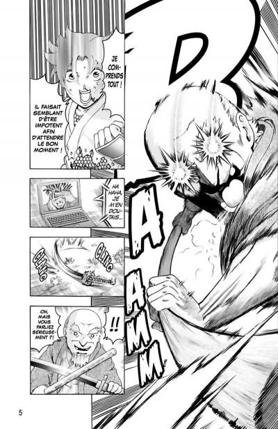 Page 6 Ken-ichi saison 2 tome 12