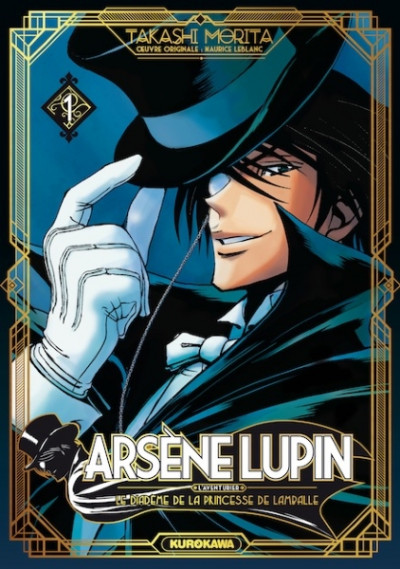 Couverture Arsène Lupin tome 1
