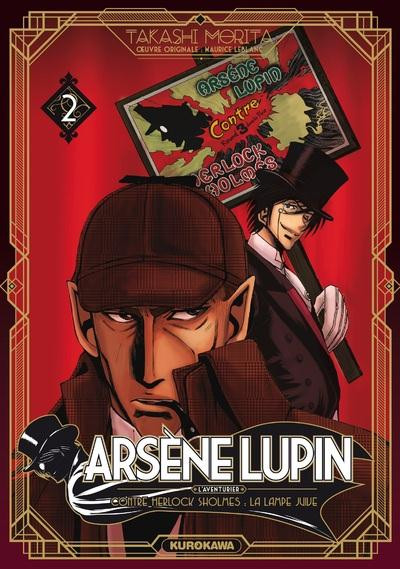 Couverture Arsène Lupin tome 2