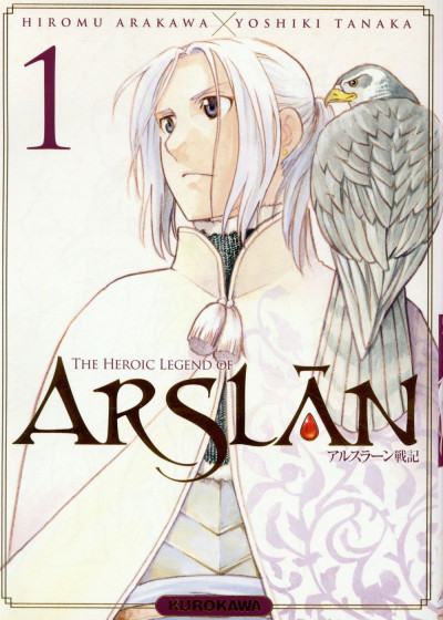 Couverture The heroic legend of Arslân tome 1