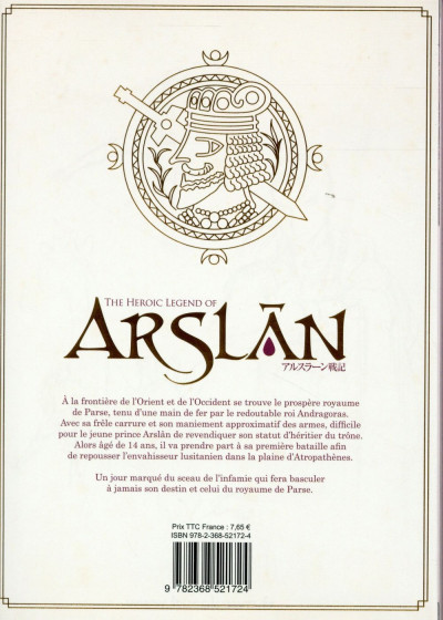 Dos The heroic legend of Arslân tome 1