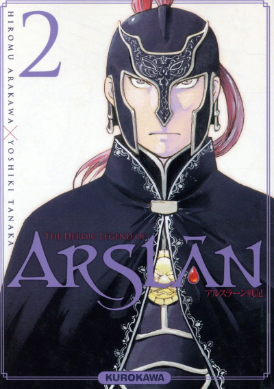 Couverture The heroic legend of Arslân tome 2